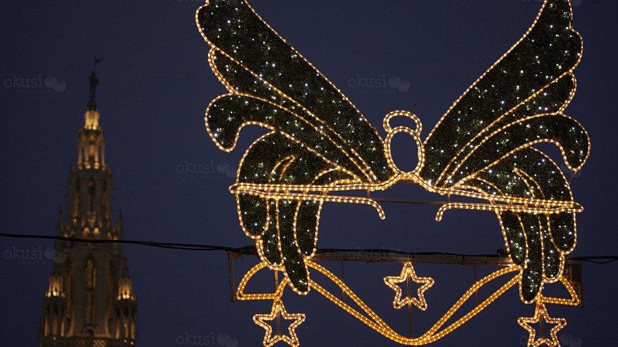 Advent kod Wiener Rathaus Bečka Vijećnica