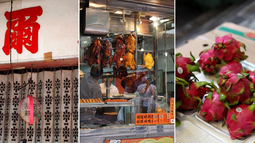 reportaža putovanje Hong Kong