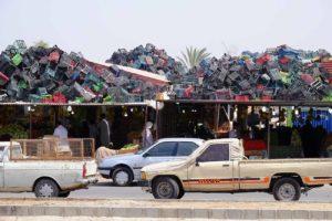 Bazar u Chabaharu Iran