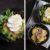 recept za dvije salate od krumpira
