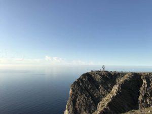 Stijena Nordkappa, najsjevernikje točke kontinentalne Europe